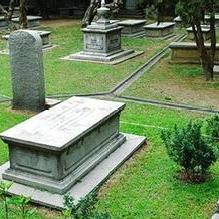 上海首推低价墓穴定位公益