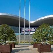 第八届中国国际殡葬设备用品博览会将举办