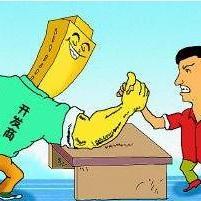 上海公墓墓穴完工验收标准