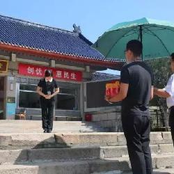 北京市八宝山殡仪馆老山骨灰堂