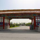 房山区殡仪馆