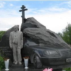 强大的墓碑,我真的以为看展览