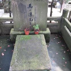 一座小小墓园,千年前的吴越国王和画家、国学大师、烈士长眠一处
