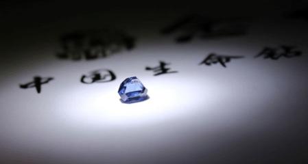 钻石的20个冷知识,你知道几个?