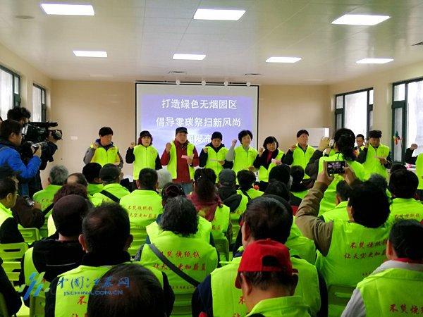 南京打造首家绿色无烟墓园 购墓前需签文明祭扫公约
