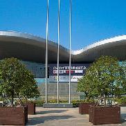 第八届中国国际殡葬设备用品博览会开幕