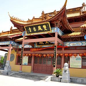 上海陵园价格,上海墓地价格,上海公墓价格
