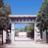 怀柔殡仪馆