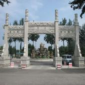 通州区殡仪馆